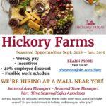 Hickory Farms 2018